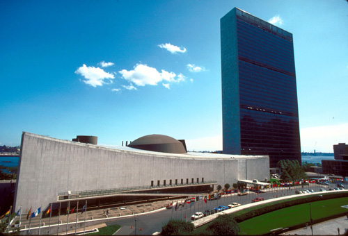 Sede das Nações Uindas em Nova York.