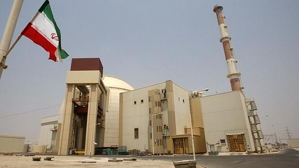 Resultado de imagem para usina nuclear do Irã
