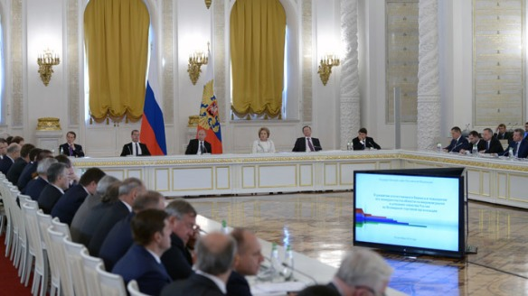 President Vladimir Putin at the Russian State Council meeting in the Kremlin