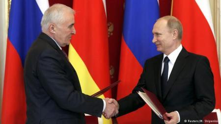 Foto: Reuters / M. Shipenko